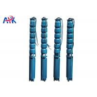 Stainless Steel Deep Well Submersible Pump 250m 300m Bore Water Head ISO9001