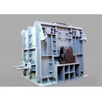 High Efficiency Reversible Impact Hammer Crusher / Metallurgy Hammer Mill Grinder Manufactures