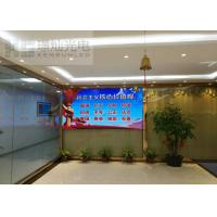P4 Advertising Indoor LED Displays High Resolution For Business , Fixed Installation Manufactures