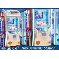 Lovely Design Crane Game Machine Lucky Baby For Shopping Mall Manufactures