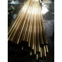 Quality China alibaba color stainless steel pipe threaded price per kg for sale