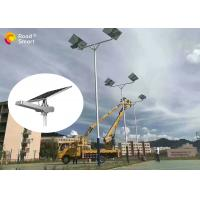 DC Power  LED Outdoor Solar Street Lights 50w 7500lm For Basketball Court Manufactures