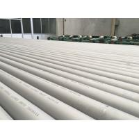 China ASTM B677 UNS N08904 / 904L /1.4539, Super Stainless Steel Seamless Pipe, B16.10 & B16.19 Size:60.33 x 5.54 x 6000 mm on sale