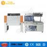 Fun QL4518 Automatic Side L Vertical Sealing Machine Automatic l Sealer Machine Manufactures