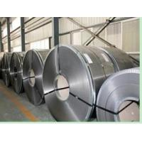 Buy cheap Cold-rolled steel from wholesalers