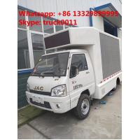 Quality Hot sale Euro 5 gasoline 61hp JAC mini mobile LED digital advertising truck, for sale