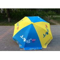 China UV Blocker Portable Big Outdoor Umbrella With White Coated Metal Shaft on sale