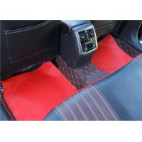 Vinyl Flooring mat anti-slip pvc car roll mat item AT5015 red black grey bronze Manufactures
