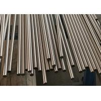 Chromium Nickel Cobalt Alloy GH4090 Creep Resistance For Cold Drawn Bar Wire Rod Manufactures