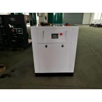 Medium Voltage Vfd Generator Rotary Screw Air Compressor 1900 * 1250 * 1600mm Manufactures