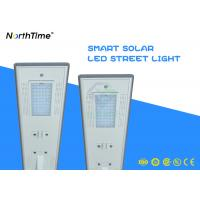 Eco - Friendly Campus Motion Sensor Street Lights / Solar Powered Street Lamp Manufactures