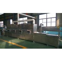 Microwave Blanching of Rose Tea Manufactures