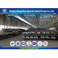 Bearing Steel Solid Bar 100Cr6 / 52100 / GCr15 / SUJ2 For Rollers / Rings Manufactures