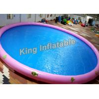 18m Diameter Round Inflatable Swimming Pools With Animal Printing , 500kg Weight Manufactures
