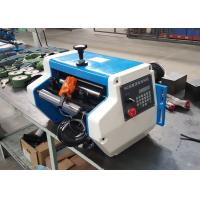 60HRC Surface Hardness NC Servo Feeder for 0 - 3.2mm Thickness Metal Coil Feeding Manufactures