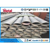 China UNS S31703 / 317LN Thin Wall Steel Tubing , Austenitic Schedule 10 Stainless Steel Pipe on sale