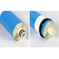 Quality Vontron ULP1812-75 RO Membrane Reverse Osmosis Membrane For RO System for sale