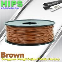 High Strength HIPS 3D Printer Filament , Cubify Filament Brown Colors Manufactures