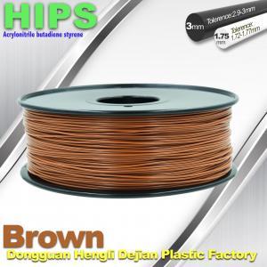 High Strength HIPS 3D Printer Filament , Cubify Filament Brown Colors