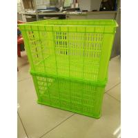 Fruit Crate Mould/Bread Crate Mould/Crate Injection Mould Manufactures