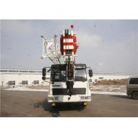 199KW Hydraulic Truck Crane For Building Site 12790×2500×3460mm Manufactures