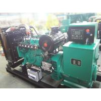 Liquid cooling electric start Cummins gas generator set , natural gas generator Manufactures