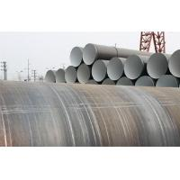 SSAW / LSAW Steel Pipe, Large Diameter API 5L Line Pipe OD 168mm - 3000mm Manufactures
