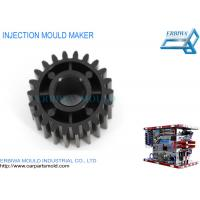 Precision Automotive Injection Mold With POM Material For Automatic Vehicles Gear Manufactures