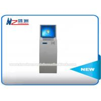 Free Standing Coin Counting Information Kiosk For Hospital / Shopping Malls Manufactures