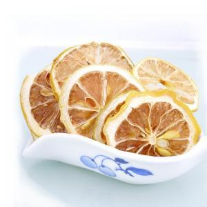 2004 ning meng pian Best Quality Natural Sun Dried Lemon Price Manufactures