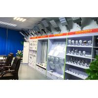 Shenzhen NOKE Optoelectronic Lighting Co., Ltd.