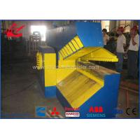 Buy cheap Button Control Hydraulic Alligator Shear Automatic Shearing Machine CE from wholesalers