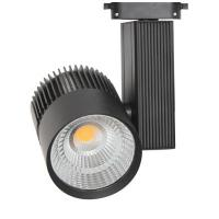 30W cree led track spot light 3 years warranty Manufactures
