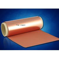 Copper clad Laminate for FPC Materials and Provide other materials for FPC Manufactures