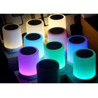 Sound Home LED Lighting Fixtures Adjustable Multicolor Light Manufactures
