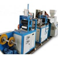 Quality Water Bath Method PVC Film Blowing Machine 5.5KW Driving Motor Power for sale