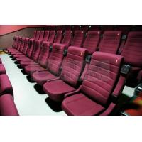 Fashionable 3D 4D 5D theatre seats furniture with Leg tickle / Push Back / Water spray to face Manufactures