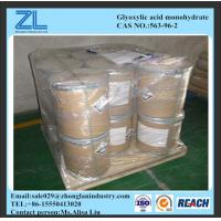 CAS NO.:563-96-2,Glyoxylic acid monohydrate 98% content Manufactures