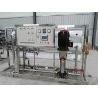 Industrial Reverse Osmosis System Drinking Water Equipment Automatic 2 Year Warranty Manufactures
