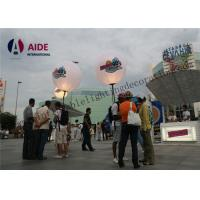 Color Changing Advertising Inflatable Lighting Balloon / Backpack Inflatable Ball Led Light Manufactures
