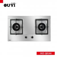 China OUYI 2 Copper Burner High Quality 201# Stainless Steel Gas Stove on sale