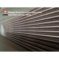 Cooper Nicekl Alloy Tube For Heat Exchanger ASME SB111-( 90CU10NI)C70600 Manufactures