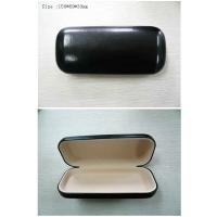DS-509 Lightweight Jasper Conran Glasses Case With Embossing Logo Manufactures