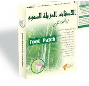 Muslim Arab halal detox foot patch herbal CE FDA UK privet label OEM Manufactures