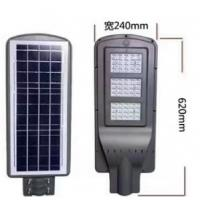 50W Solar Wall Lamp , Solar Motion Sensor Wall Lamps ROHS / FCC Manufactures
