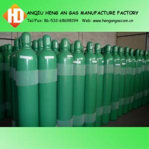 industrial grade hydrogen gas Manufactures