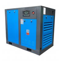Quality Direct connection Water cooling Rotary Screw Air Compressor 2970 r / min Motor for sale
