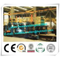 Star Beam Automatic Assembly Machine Welding Line Powerful Motor Manufactures