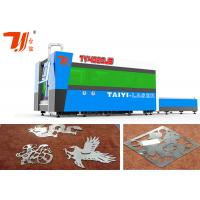 China Cnc Laser Cutting Machine For Stainless Steel , Metal Plate Cutting Machine on sale