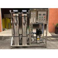 RO Water 500LPH Stainless Steel Automatic Reverse Osmosis For Drinking Water Treatment Manufactures